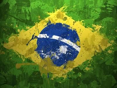 Course img brasilianskportugisisk sm